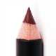 <b>BYS Kohl Eye Liner Pencil - Cocoa</b>